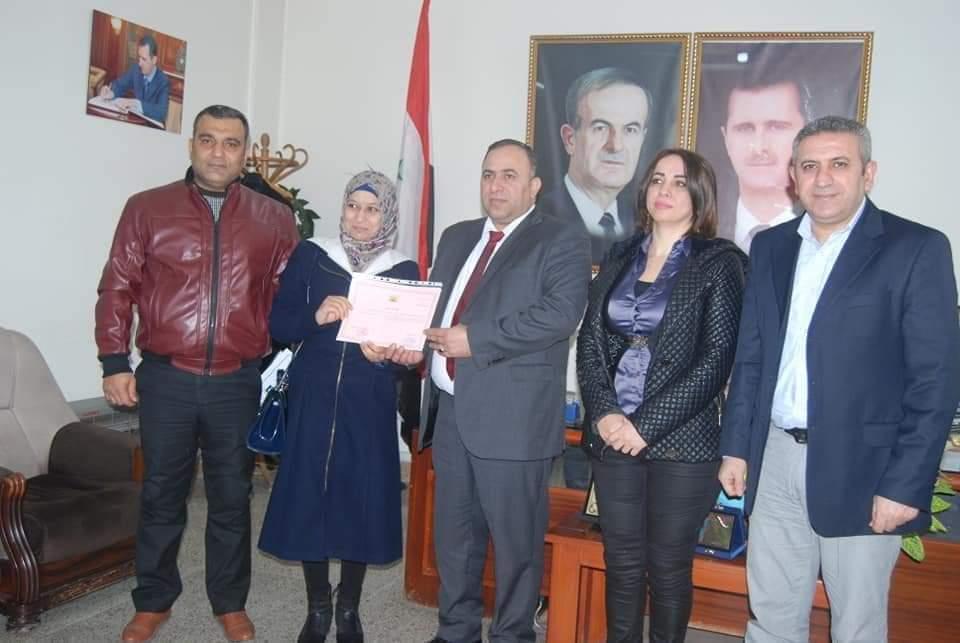 تكريم المدرسات المتميزات باستخدام السبورات التفاعلية في محافظة اللاذقية