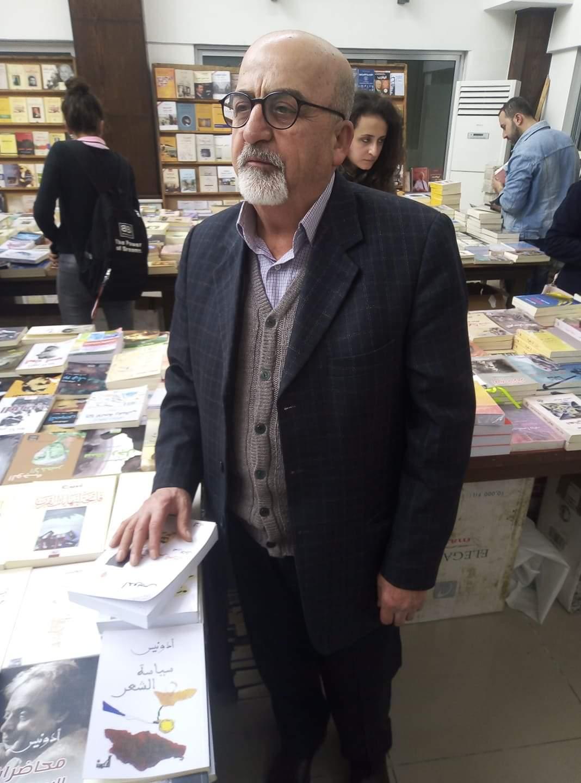 من اللاذقية لطرطوس معرض للكتاب