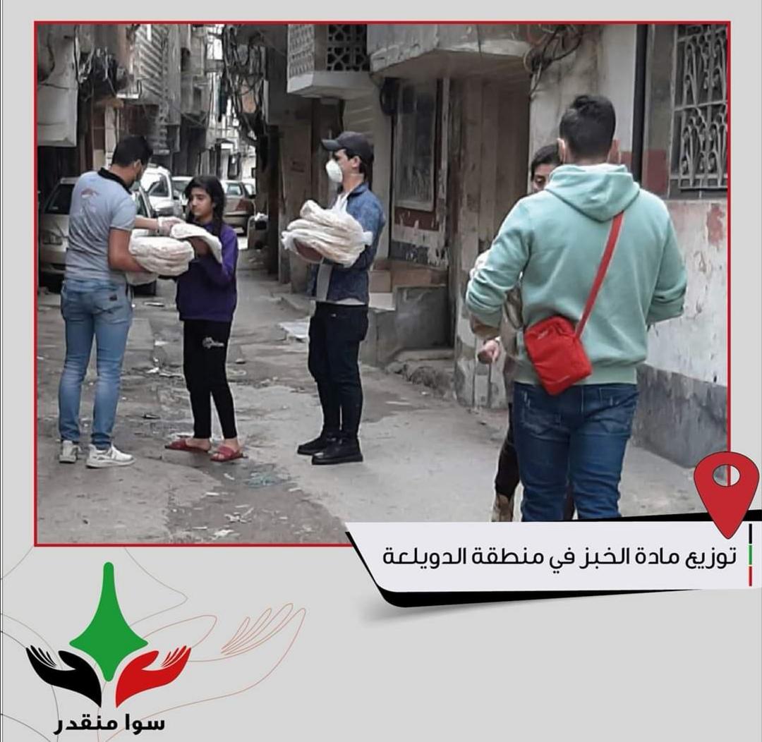 حملة سوا منقدر تضرب بقرار وزير الشؤون الاجتماعية والعمل بعرض الحائط