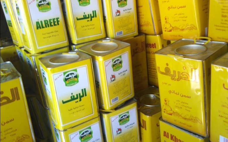 القبض على مشرف لدى السورية للتجارة بجرم تهريب المواد والسلع الغذائية المدعومة وبيعها في السوق السوداء