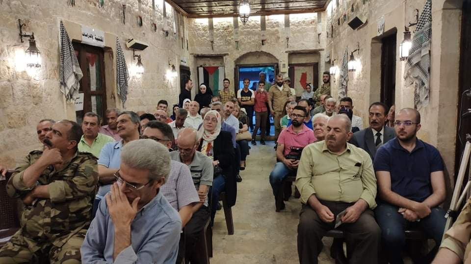 جانب من الحضور لندوة المركز العربي الفلسطيني