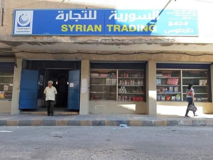 تأمين احتياجات المدرسة همّ جديد يُثقل كاهل المواطن والسورية للتجارة هي المنقذ الوحيد
